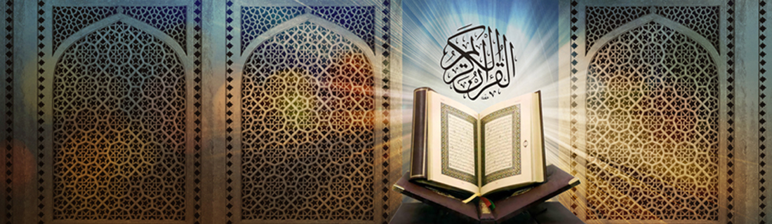 Reading Quran Course
